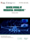 Chinese Journal of Mechanical Engineering2018年05期