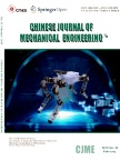 Chinese Journal of Mechanical Engineering2019年01期