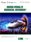 Chinese Journal of Mechanical Engineering2019年03期