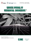 Chinese Journal of Mechanical Engineering2019年04期