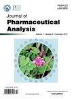 Journal of Pharmaceutical Analysis2017年06期