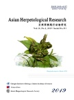 Asian Herpetological Research杂志19年01期