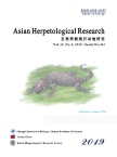 Asian Herpetological Research杂志19年02期