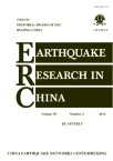 Earthquake Research in China2016年02期