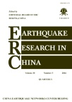 Earthquake Research in China2016年03期