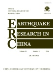 Earthquake Research in China2016年04期