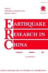 Earthquake Research in China2017年01期