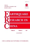 Earthquake Research in China2017年03期