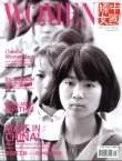 Women of China2010年11期