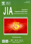 Journal of Integrative Agriculture2017年12期