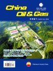 China Oil & Gas2018年01期