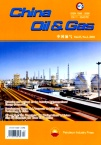 China Oil & Gas2018年02期