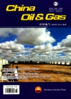 China Oil & Gas2018年03期