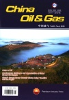 China Oil & Gas2018年04期