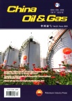 China Oil & Gas2018年06期