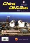 China Oil & Gas2019年01期