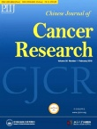 Chinese Journal of Cancer Research2018年01期