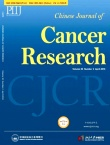 Chinese Journal of Cancer Research2018年02期