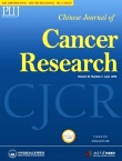 Chinese Journal of Cancer Research2018年03期