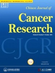 Chinese Journal of Cancer Research2018年05期