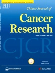 Chinese Journal of Cancer Research2019年02期