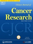 Chinese Journal of Cancer Research2019年03期