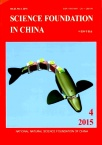 Science Foundation in China2015年04期