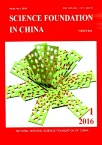 Science Foundation in China2016年01期