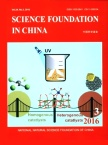 Science Foundation in China2016年03期