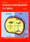 Science Foundation in China2016年04期