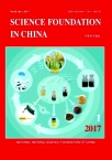 Science Foundation in China2017年01期