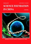 Science Foundation in China2017年04期