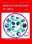 Science Foundation in China杂志2019年第01期