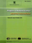 Progress in Natural Science:Materials International2016年05期