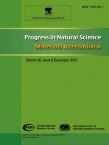 Progress in Natural Science:Materials International2016年06期