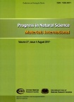 Progress in Natural Science:Materials International2017年04期