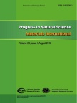 Progress in Natural Science:Materials International2018年04期
