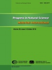 Progress in Natural Science:Materials International杂志18年05期