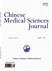 Chinese Medical Sciences Journal2018年03期