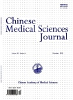Chinese Medical Sciences Journal2018年04期
