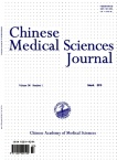 Chinese Medical Sciences Journal2019年01期