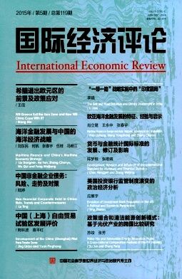 Non-financial corporate debt in China: risks, trends and countermeasures