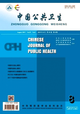 Chinese Journal of Public Health