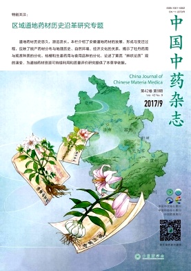 Medicinal plant DNA marker assisted breeding (Ⅱ) the