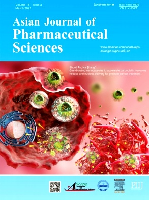Asian Journal of Pharmaceutical Sciences杂志