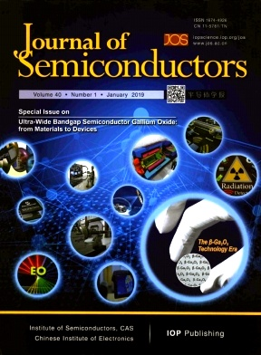 《Journal of Semiconductors》2019年01期