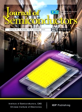 《Journal of Semiconductors》2020年10期
