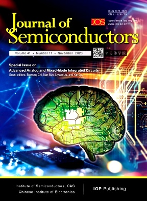 《Journal of Semiconductors》2020年11期