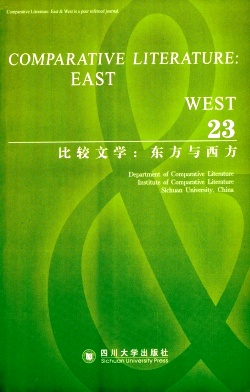 Comparative Literature:East & West