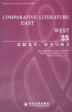 Comparative Literature:East & West杂志